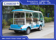 CE Approved Open Top Electric Shuttle Vehicles / 48V DC System 8 Passenger 4 Wheel Electric Mini Bus